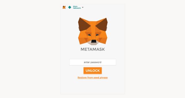 metamask login