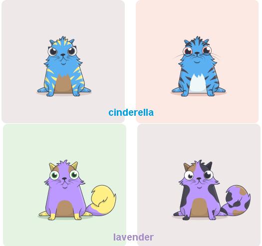 cinderella+lavender